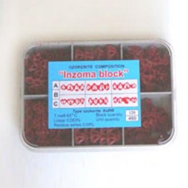 Инзомы для металлопластмассы 480 ед. (красные)